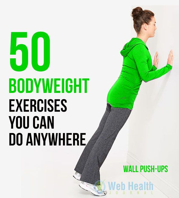 50 bodyweight exercises you can do anywhere ab wokrouts ab workouts pinterest home at. Black Bedroom Furniture Sets. Home Design Ideas