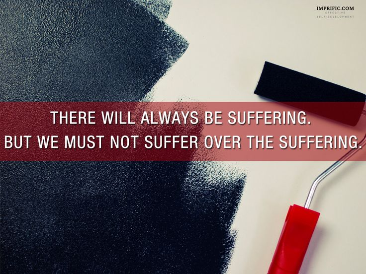 There will always be suffering, but we must not suffer over the suffering. ~ Alan Watts  #spirituality #inspiration #quotes #life