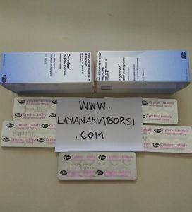Harga obat aborsi berbeda-beda tergantung usia kehamilan http://layananaborsi.com/harga-obat-aborsi/