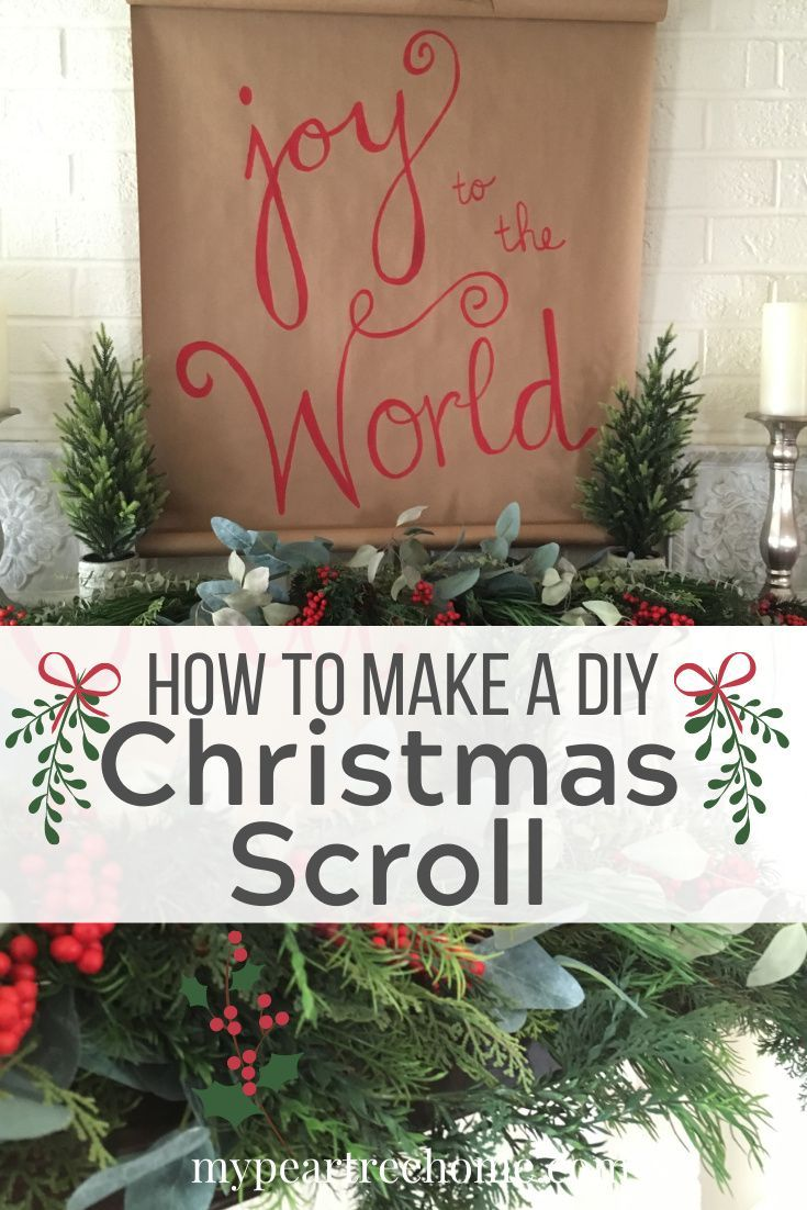 Diy Scroll Christmas Mantle Decor My Pear Tree Home In 2020 Christmas Diy Diy Christmas Mantle Decor Winter Decorations Diy