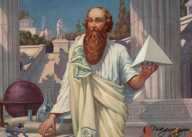 Психоматрица Пифагора: анализ личных качеств и совместимости