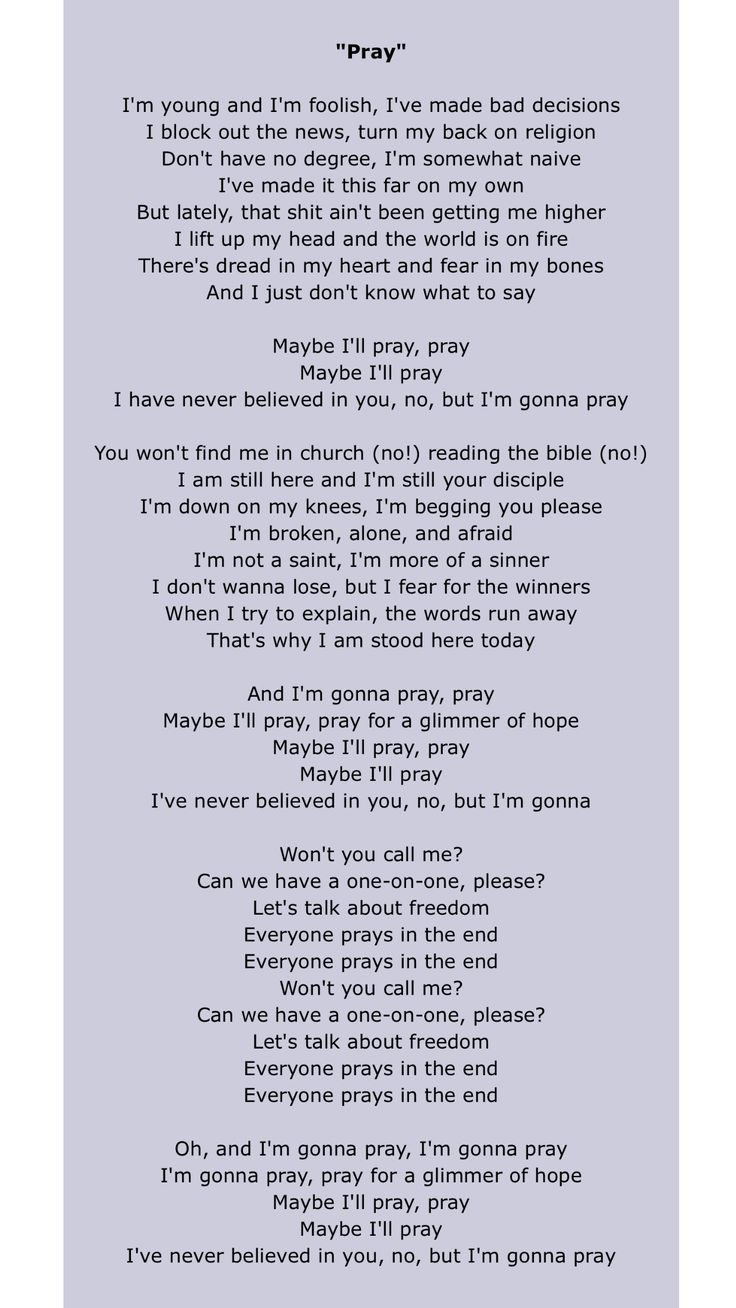 Boyce avenue song lyrics