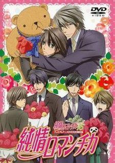 Junjou Romantica OVA JKanime