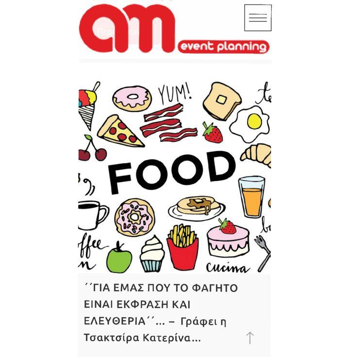 Μόνο στο amevents.gr στην κατηγορία σκέψεις. #junk_food_eat_with_limits_μην στερείσαι 🍟🍔🌭🍰🍩🍫🍮🍧