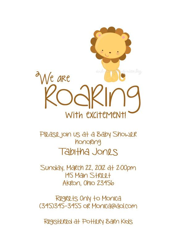 Lion Baby Shower Birthday Invitation Custom Design - Printed Invitations on Etsy, $1.50