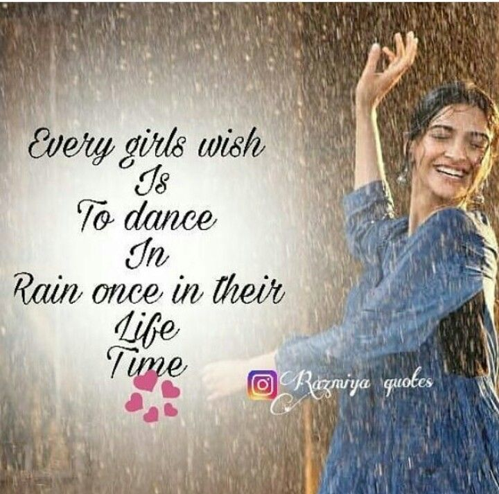SS I want to dance in rain☔💧