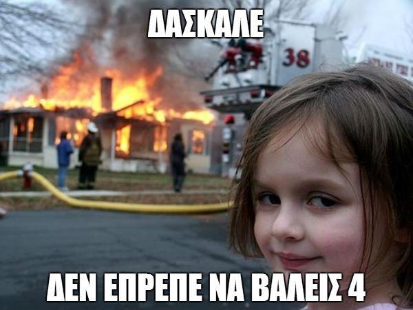Τα καλύτερα tweets για την #exetastiki Σεπτεμβρίου! - #SocialMedia #Twitter