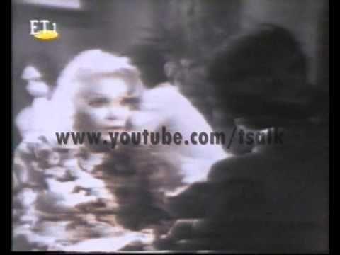H ΓΕΙΤΟΝΙΑ (1972-1977) - YouTube