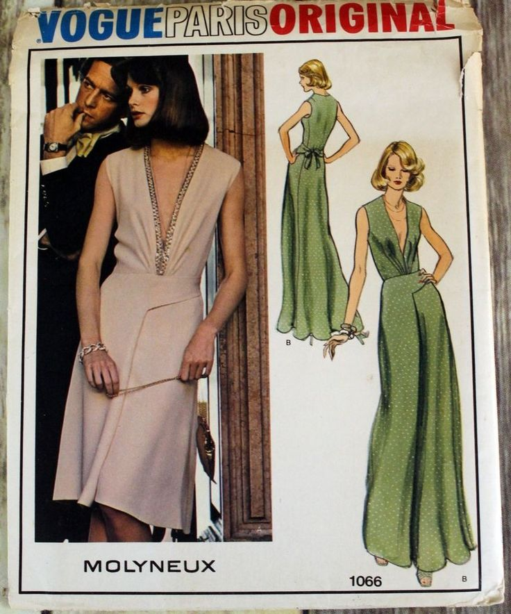 1970s Elegant Evening Gowns