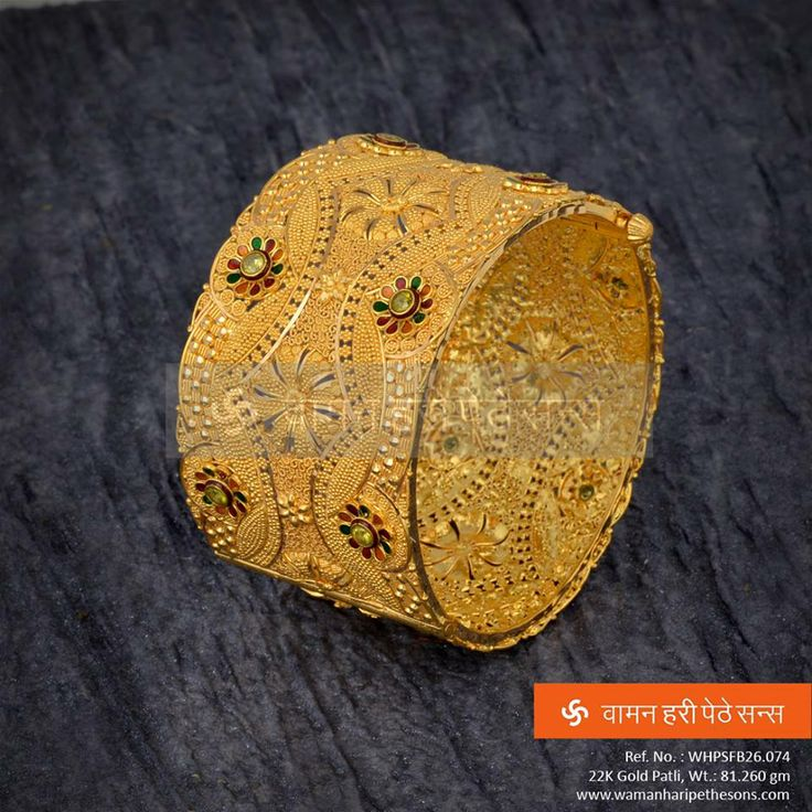 A traditional patli for any traditional wear...