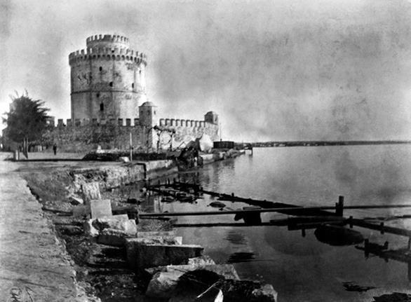 diaforetiko.gr : Felix J.Koch,1905,Θεσσαλονίκη,Λευκός Πύργος.