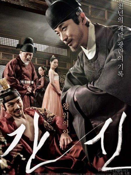 http://xemphimmoi.org/hoang-de-chuyen-che/xem-phim.html