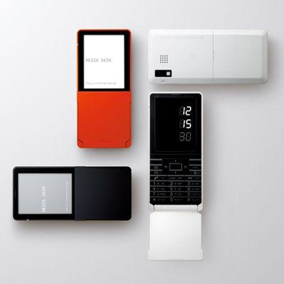 Tokujin Yoshioka Mobile Phone for KDDI