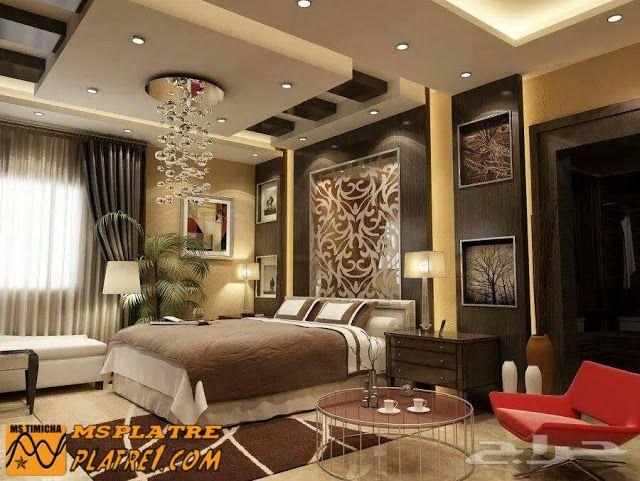 Epingle Par Smail Fratsa Sur Faux Plafond Moderne Chambre Design Decor Chambre A Coucher Chambres De Reve