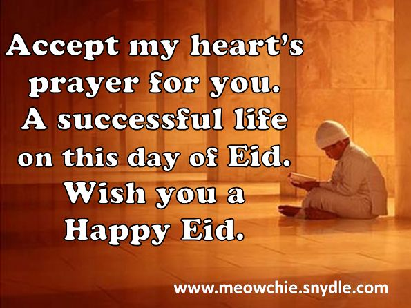 Eid Mubarak Greeting Quotes: 91 Best Eid Mubarak And Ramadan Greetings, Messages