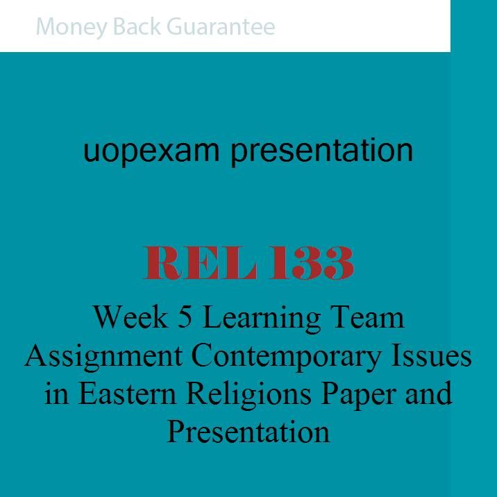 learning team deliverable week 4 essay Clearning team deliverable as a team, discuss the team market segmentation assignment due in week four your discussion should include assignment and strategy issues.