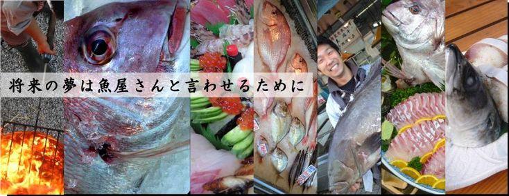 高知 池澤本店 かつおのわら焼き