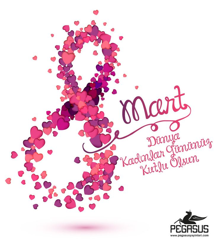 8 Mart Dünya Kadınlar Gününüz Kutlu Olsun. #8MartDünyaKadınlarGünü