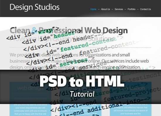 Tutorial: Converting your PSD to HTML/CSS