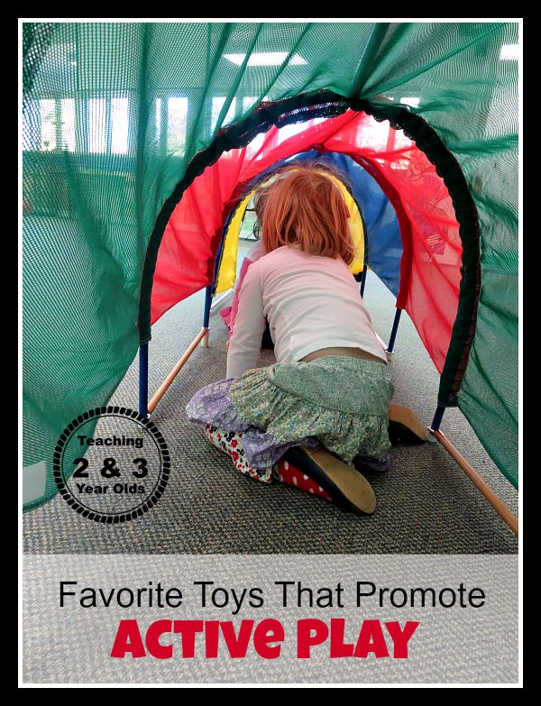Preschool Large Motor Play - Our favorite toys!