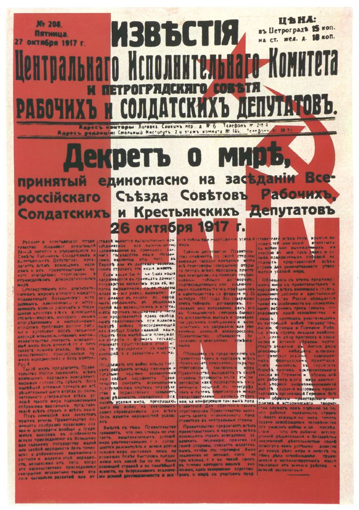 "Overprint from ""Russian Posters"""
