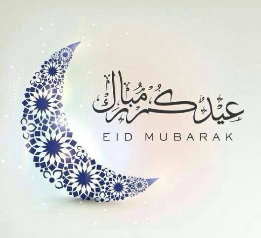 Eid Mubarak to everyone. Hope everyday head of you is full of joy and happiness