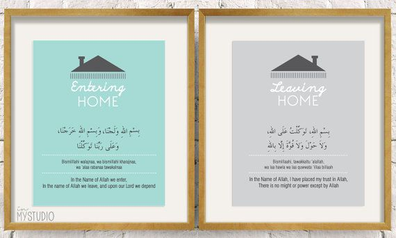 Entering & Leaving Home Dua. Islamic Wall Art Print by inmystudio. set of 2 wall prints. DIY printable download. house. roof. dua. doa. arabic. muslim. islam.
