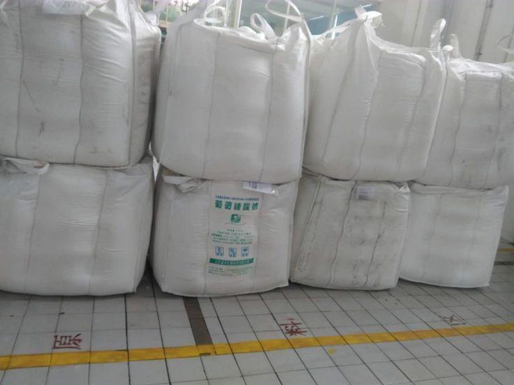 Gluconato de sodio /sodium gluconate/food grade/shandong fuyang