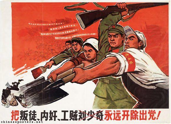 Cartel contra Liu Shaoqi