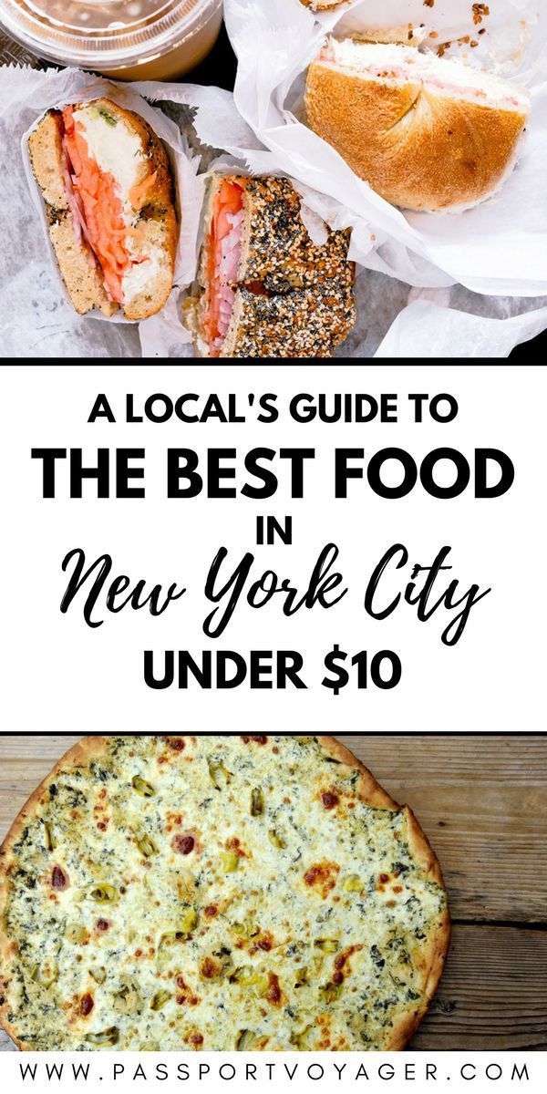 Is it possible to eat well in NYC on a budget? Yes…