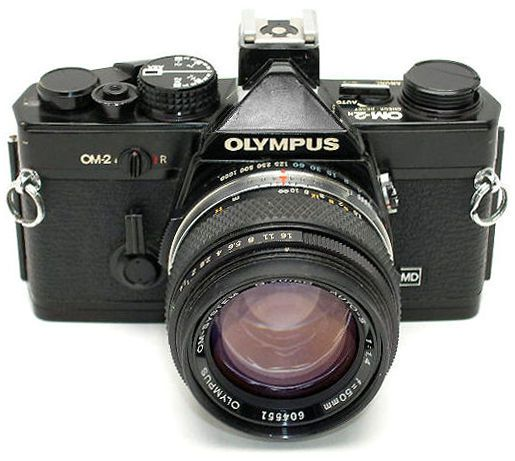 Olympus OM2 - I picked up one along with three lenses today for $50!