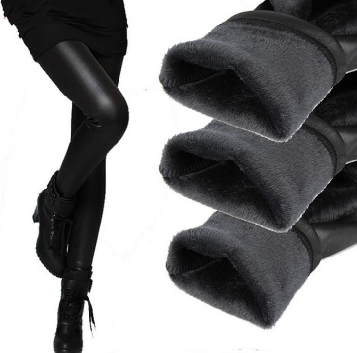 Fur-lined Pleather Leggings