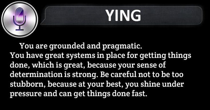 What SIRI says about you?