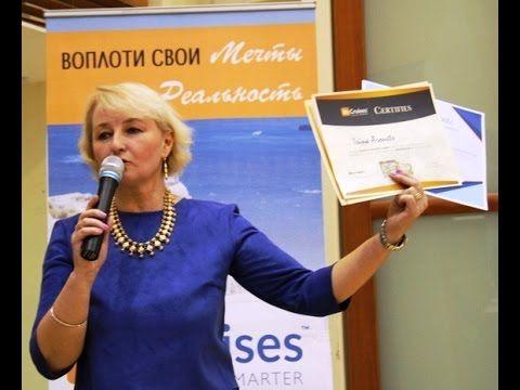 Ирина Аронец Выступает в Киеве на Презентации inCruises с Michael Hutchison