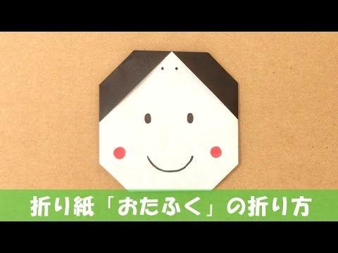 七夕 飾り 折り紙 折り方