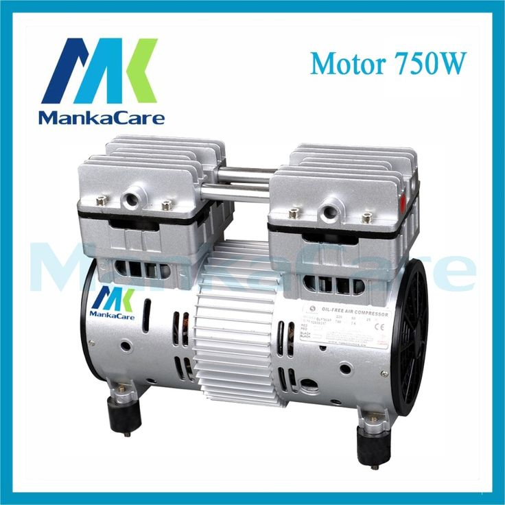 132.98$  Buy here - http://aliavs.worldwells.pw/go.php?t=32606799728 - Manka Care - Motor 750W Dental Air Compressor Motors/Compressors Head/Silent Pumps/Oil Less/Oil Free/Compressing Pump