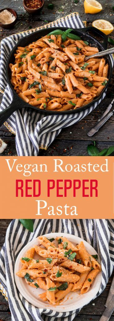 This Roasted Red Pepper Pasta is a total flavor-packed comfort meal. It's super creamy, garlicky, spicy and smoky-sweet. #vegan #veganpasta #dairyfree Creamy Roasted Red Pepper Pasta - http://veganhuggs.com/roasted-red-pepper-pasta/