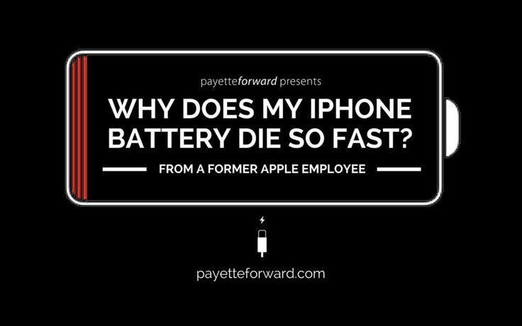 My Iphone Battery Dies Quickly