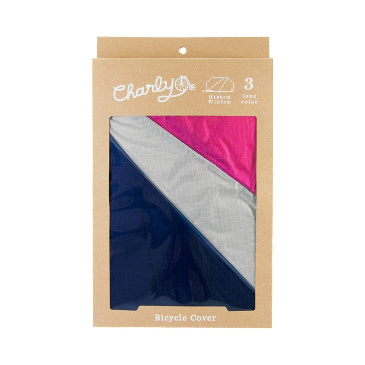 Fuuvi Charly Bicycle Cover