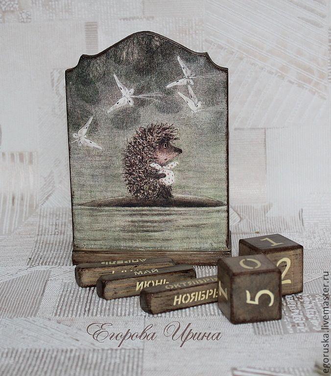 """Вечный календарь """"Ежик в тумане""""1. Автор - Егорова Ирина (Егорушка)"""