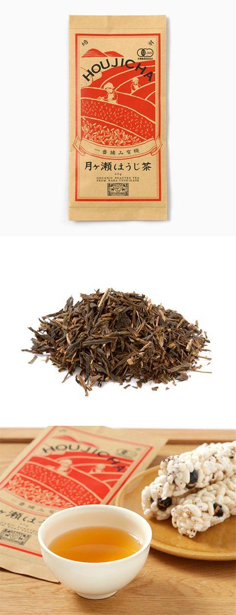 【一番摘み有機月ヶ瀬ほうじ茶(中川政七商店)】/奈良県月ヶ瀬で有機栽培された、美味しいほうじ茶。奈良県は日本でも指折り数える茶の生産量を誇り、その歴史も古く「大和茶」としても親しまれています。日本でお茶の収穫が一番遅い地域としても知られており、5月に一番茶を摘みます。そんな土づくりから収穫までじっくりと時間をかけて取り組む茶園でつくったお茶は、農薬を一切使わず育てられたもの。一番摘みの新芽の、自然そのものの味わい、上品な芳ばしい甘みのある風味をお楽しみいただけます。和菓子などと合わせて、ゆったりとしたお茶の時間を。 #package