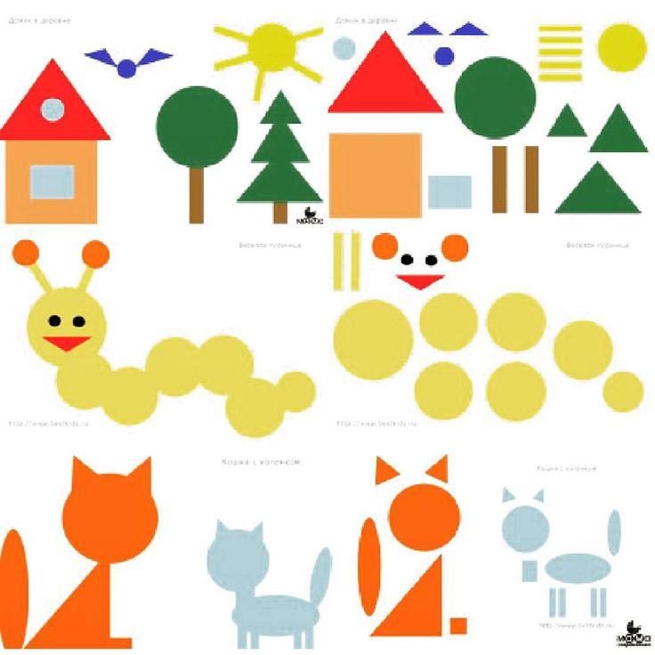 Картинки из геометрических фигур и цифр для школьников