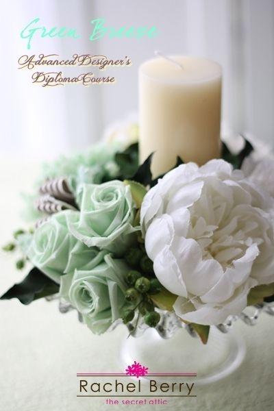 "Rachel Berry Diploma Course ""Green Breeze"" 【Advanced Designer's】|Rachel Berry the Secret Attic"