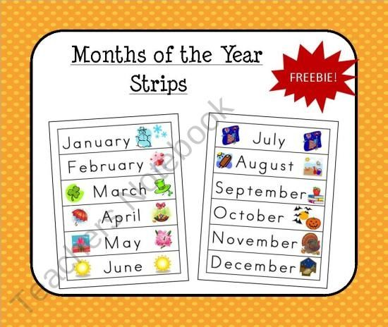 months of the year printables months of the year printable beginning of school pinterest. Black Bedroom Furniture Sets. Home Design Ideas