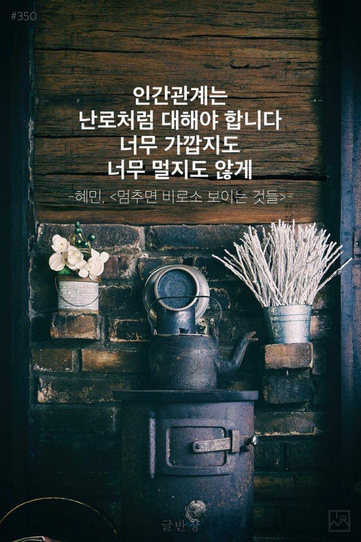 클리앙 > 사진게시판 5 페이지