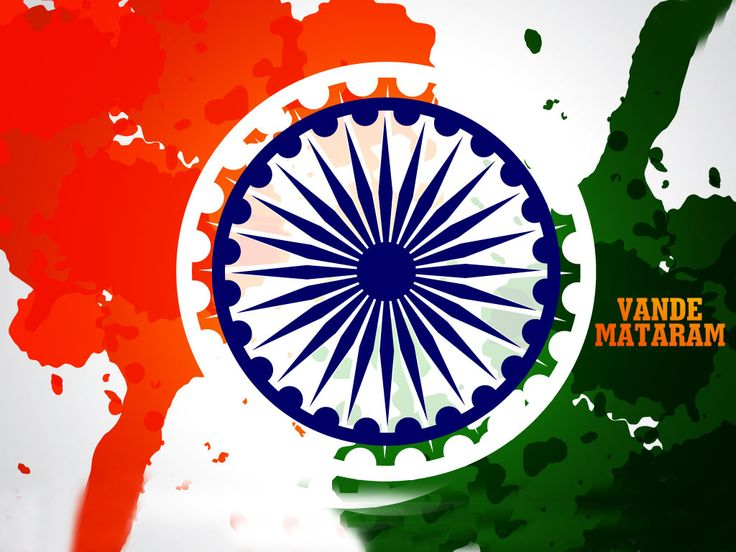 Vande Mataram indian flag images free happy independence day