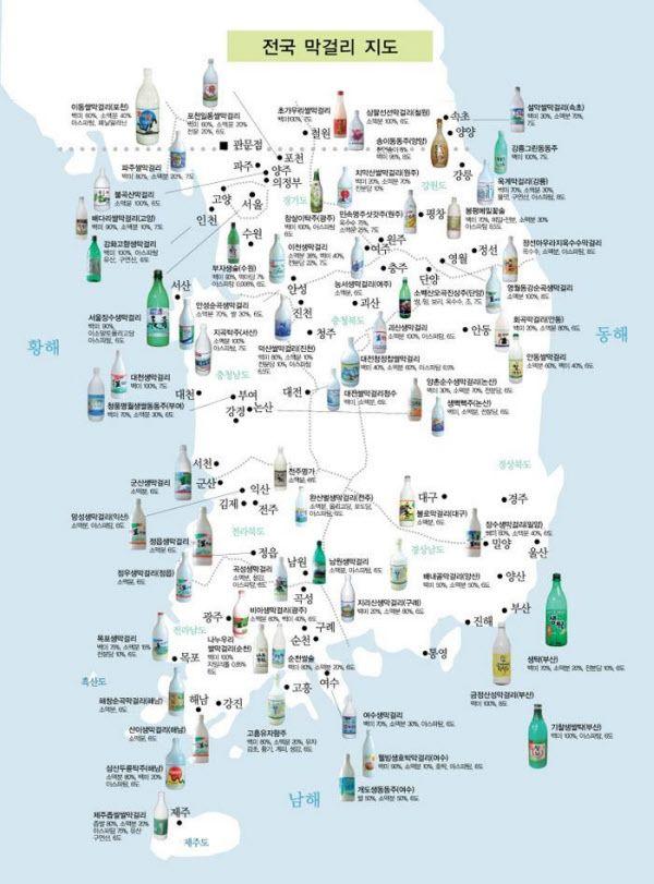 한국 전통술인 막걸리에 대한 젊은 세대의 관심이 높아지면서 전국 유명 막걸리가 표시된 '전국 막걸리 지도'가 새삼 화제다. 이 '전국 막걸리 지도'에는 전국 팔도의 각 지방..
