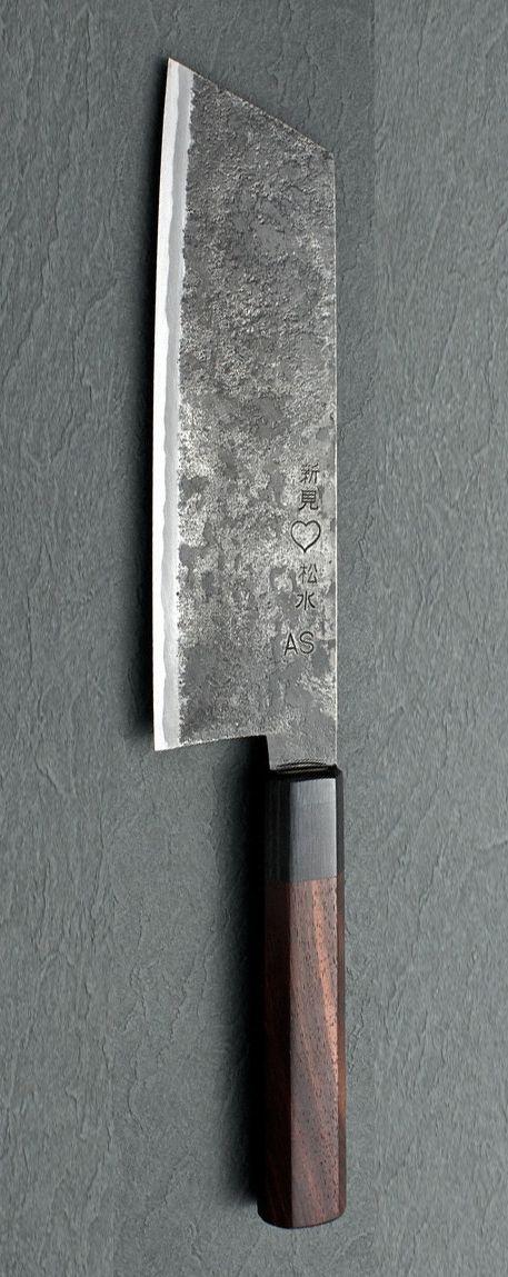 "Takeda Aogami Super Banno Bunka - 170mm (6.8"")"