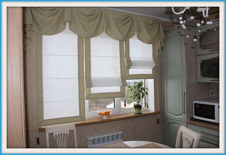 оформляя #окно на кухне @misselenacurtains решили изготовить три #римские_шторы с отделкой и ламбрекеном из #ткани MammaMia #Galleria_Arben