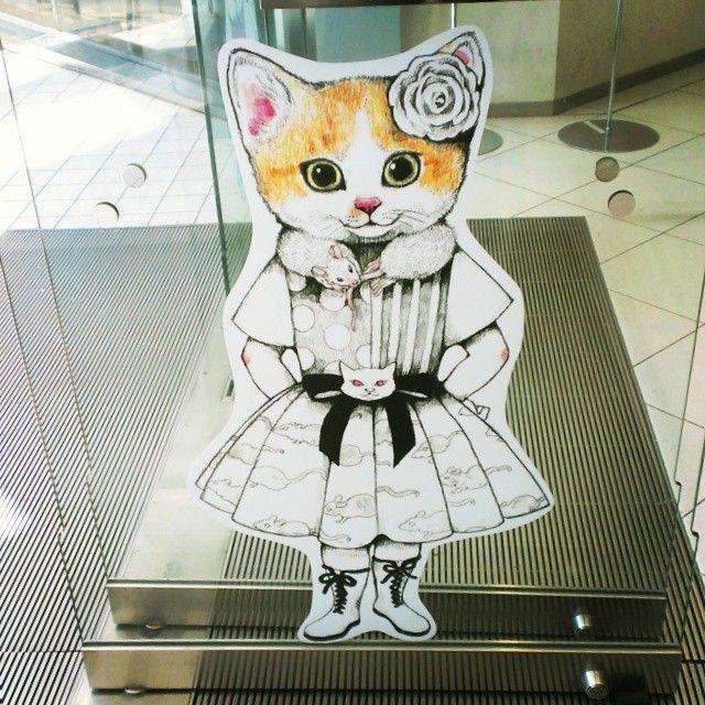 ネズミトのボリス ネズミト ヒグチユウコ Cat Love Look Japan Tokyo Instaphoto Parco パルコ Kawaii 画家 Art 猫 ネコ ねこ 고양이 Rie Love Art 理絵アート ヒグチユウコ 画家 ボリス
